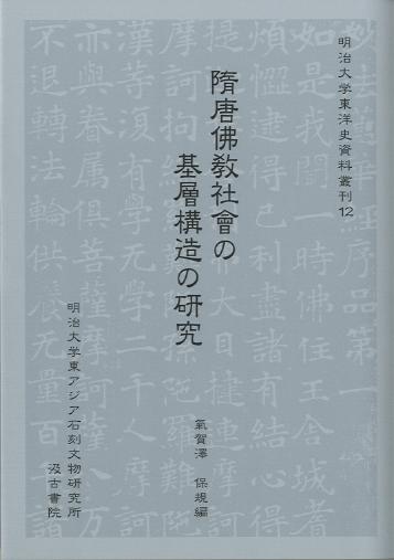 kisou2015.png