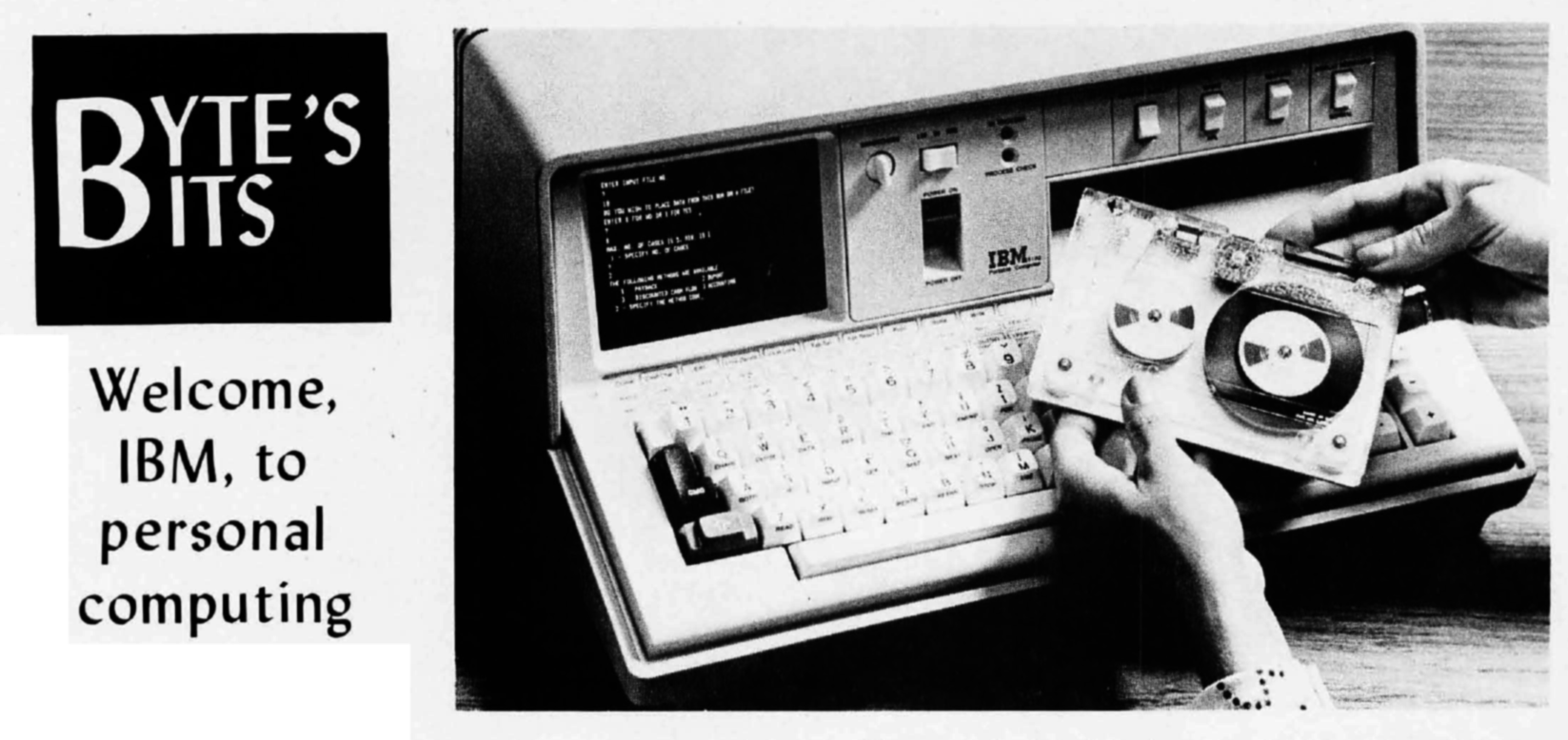 佐野正博「IBMにおける「パソコン」的製品開発の試み」