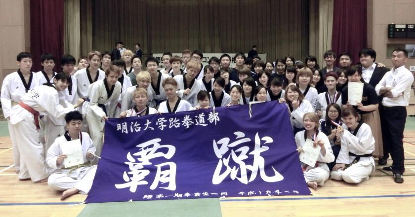 @第8回全日本学生大会